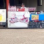 祇園円山堂 - 店頭で販売