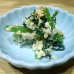 麺-BAR- KOMOAN