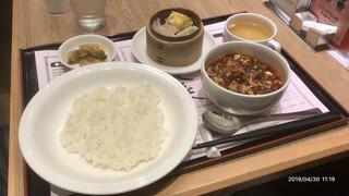 陳建一麻婆豆腐店 グランデュオ立川店 - 【点心付麻婆豆腐セット】(1430円税込)