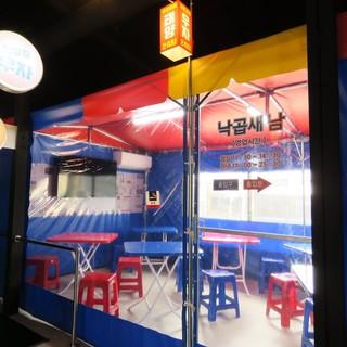 韓国にいるみたいな錯覚を起こす店内