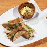 エバーグリーンカフェ - 親芋のフライ