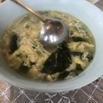 106716285 - スープ