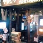 鳥雅 - お店が紹介されたTV番組を放送してる看板があります