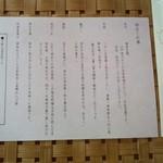 106722658 - 桜おこわ膳内容