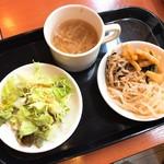 タカナリ - サラダ・スープ