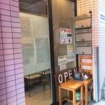 タカナリ - 2階入口