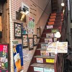 タカナリ - 入口階段