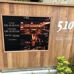 510 CHINESE RESTAURANT+STEAK HOUSE -