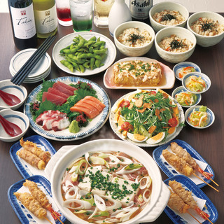【3H飲み放題付】こだわりの串天と和食を楽しむ~宴会プラン~