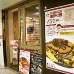 魚deバール ウオチカ。 - 【ランチ】ホワイティ梅田ノースモールにあるお店の外観