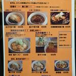 麻担坊 - ランチセットのサラダ