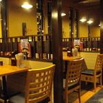 麺屋 國丸 - テーブル席
