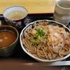 Teuchisobakansuke - 料理写真:「おろし蕎麦」