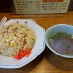 106730305 - スープ付