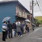 安田屋 - 平成最後の日の行列