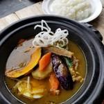 IO・ARIS いぶし屋 - ほっき貝のスープカレー 1300円