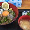 五十集矢 - 料理写真:三色丼