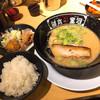 河童らーめん本舗 - 料理写真:河童ラーメン から揚げセット