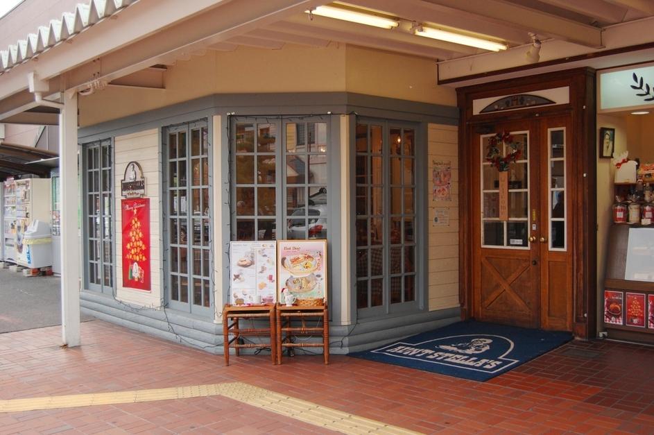 ステラおばさんのクッキー 松山JR店