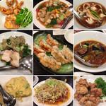 中国料理 萬里 -