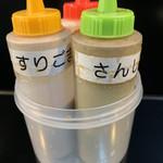 フジヤマゴーゴー - 台湾まぜそばの追加の味つけセット