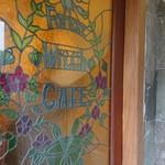 森の魔女カフェ -