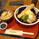 つるめん - 料理写真:「半熟玉子とちくわ天」「ごはんセット」880円