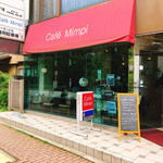 Cafe Mimpi - 外観