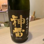 味あら井 - 神雷 純米吟醸 千本錦 広島