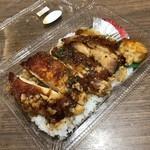 一本列島 - 揚げ鶏弁当(税込853円)