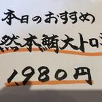 106752604 - 天然