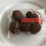 ACOT - ピンクペッパー&チョコレートクッキー