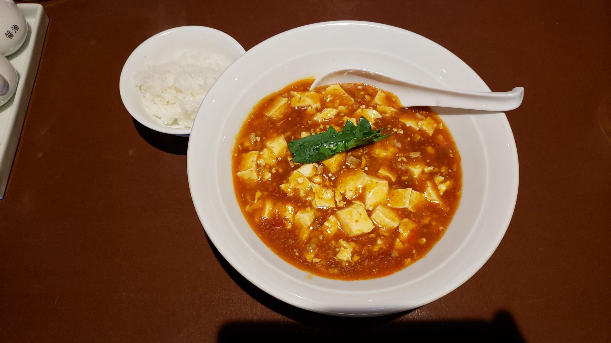 中国料理 季香園