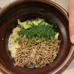 味あら井 - じゃこ、筍、山国川産青海苔の炊き込みご飯