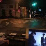 名代 富士そば - 諏訪市。  いつも気になる交差点。  共産主義者ってヤツは・・・