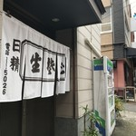 日精そば - 鯉川筋の路地?にある、暖簾しか目印のないそば屋さんです(2019.4.30)