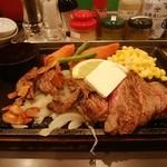 川崎ステーキセンター - 半熟とびっきりステーキ