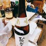 家谷酒店 - 菊姫 ひやおろし