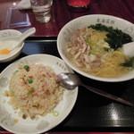 東海菜館 - Aセット:鶏そば+(半)チャーハン