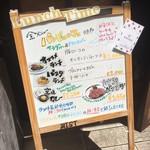 釜焼きビーフと釜焼きピッツァ BIST Kitchen -