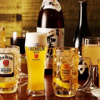 ●1H飲み放題777円●サク飲みに最適!