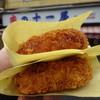 十一屋肉店 - 料理写真:
