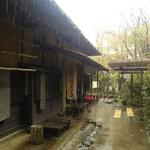106776352 - 雨の甘酒茶屋