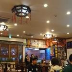 北京烤鴨店 - 店内の様子