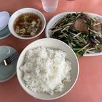 106778430 - ニラレバ炒め+ライス