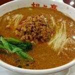 Tantantei - 担々麺