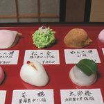 梅屋光孝 - 新年の御菓子。毎年変わります。年末年始も通常通り営業しています。