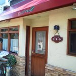 Guruton - ちいさな洋食屋