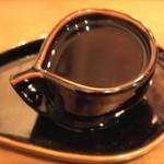 chaba - コーヒー350円