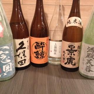 日本人は日本酒を飲むべし